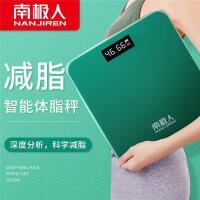 电子称体重秤家用精准耐用的充电款量人体智能测脂肪体脂称重小型kb6