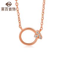 菜百首饰 k金项链 18k金钻石戒指链牌 时尚简约女士钻石项链 定价 18k玫瑰色