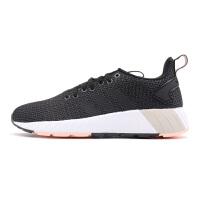 Adidas阿迪达斯 女鞋 NEO运动休闲轻便跑步鞋 DB1691