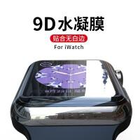 苹果iwatch4手表贴膜watch4代手表保护膜钢化软膜44MM高清防爆防指纹表盘屏幕 44MM苹果iwatch4代