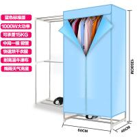 【好货优选】翔戈干衣机用静音省电双层小型迷你暖风烘衣速干衣烘衣机烘干机 蓝色标准版