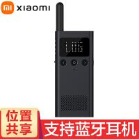 小米对讲机1S手持民用大功率超薄迷你远距离户外出游手台公里无线