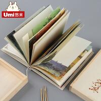 日记本彩页插画创意小清新复古学生木礼盒笔记本记事本笔记本文具