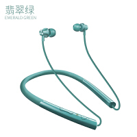 耳塞无线运动蓝牙耳机苹果双耳塞挂耳式挂脖入耳颈挂式 标配