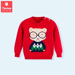 【1件3折价:59.7】纤丝鸟(TINSINO)儿童毛衣男女童针织衫宝宝毛衫