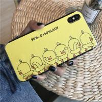 同款小黄鸭iphoneX手机壳XsMax个性创意苹果8/7plus男女情侣款潮流6s蚕丝皮纹磨砂