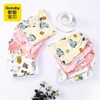 歌歌宝贝宝宝家居服套装薄款儿童空调服睡衣夏季婴儿衣服中长袖男童女童