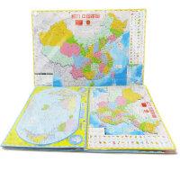 磁性中国地图拼图磁性世界拼图地图中国世界拼图大号小号学生地图