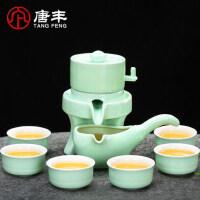 家用青花瓷创意茶壶茶杯懒人泡茶器陶瓷石磨半全自动功夫茶具套装