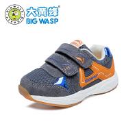 【每满200减100】大黄蜂童鞋 儿童机能鞋软底宝宝鞋子学步鞋1-2-3-6岁 男童运动鞋