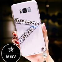 三星S8手机壳gaiaxyS8保护套5.8寸钻s89500防摔8S套子smg95oo新款S89508 三星s8-钻石V