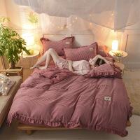 纯棉四件套床上用品针织棉四件套 1.5/1.8/2.0m床通用 (被套200*2