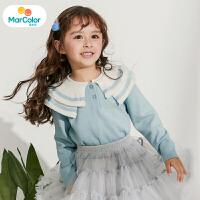 【1件2折】马卡乐童装22春新款女宝宝套头毛衫撞色娃娃领女童毛衣
