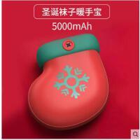 充电usb暖水袋可爱小电暖宝随身迷你便携式热宝热水袋暖手宝