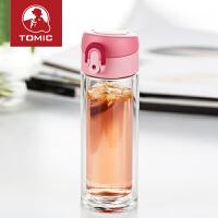 特美刻tomic玻璃杯透明茶杯运动便携水杯车载杯子创意随手杯