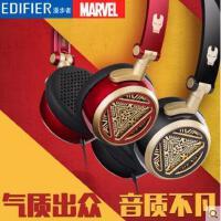 【支持礼品卡】Edifier/漫步者 H691耳机头戴式重低音乐HIFI耳麦 钢铁侠定制款