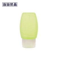 当当优品 便携式化妆刷洗刷瓶 硅胶旅行洗漱分装瓶 48ml 绿色