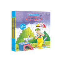 正版 鸭子家闹水灾 和朋友们一起想办法 成长版第二辑全套8册儿童情绪管理绘本2-