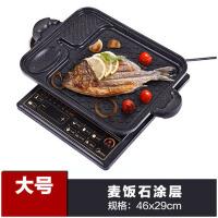 家用电磁炉烤盘铁板烧烤肉盘牛排麦饭石陶搪瓷