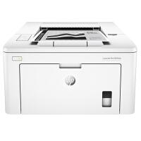 【当当自营】惠普HP LASERJET PRO M203DW 黑白激光打印机 自动双面 无线wifi