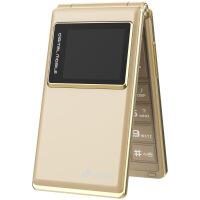 【礼品卡】天语手机 T5 2.8英寸双屏手写老人机翻盖双卡商务机长待机带震动老人手机