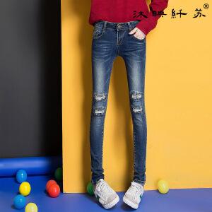 春装新款牛仔铅笔裤女长裤修身显瘦牛仔裤女小脚裤WM6105
