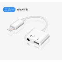 苹果7耳机转接头iphone7plus转换线器iphone/7/8/plus/x转接线二