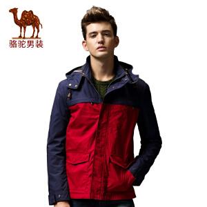 骆驼&熊猫联名系列男装 时尚拼色可脱卸帽青年休闲外套潮男夹克衫