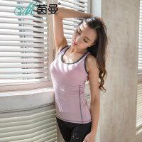 包邮 茵曼内衣 瑜伽健身跑步运动背心 防震内衣上衣女 9871214141