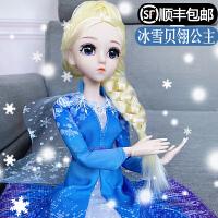 女孩贝翎芭比洋娃娃套装艾莎爱莎玩偶大礼盒布