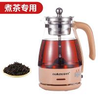 欧美特 OMT-PC10G煮茶器黑茶全自动蒸汽水壶电热蒸茶壶玻璃煮茶壶