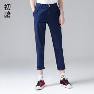初语 夏季新品 微宽纯色休闲长裤九分裤