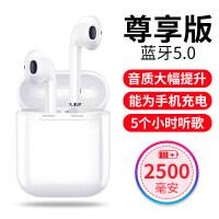 苹果蓝牙无线耳机迷你超小运动双耳入耳iphone7/8Pxsmax挂耳式耳塞6s手机跑步防水5 标配