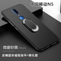 中国移动N5手机壳N5PRO手机套W1保护套M762硅胶M761防摔M860磨砂N3青春 钢化膜