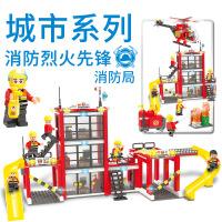 品兴积木兼容乐高积木城市消防局 儿童益智拼装玩具男孩子diy玩具 满月周岁生日礼物六一圣诞节新年礼品