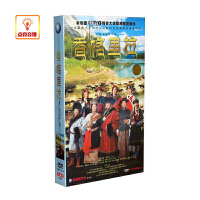 电视剧 香格里拉 7DVD 胡歌 王力可 正版DVD