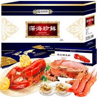 【礼券】海洋世家 海鲜礼盒大礼包3288型礼券礼品卡 团购礼盒 海鲜水产