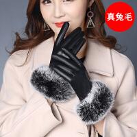 女士皮手套 秋冬季大毛口兔毛加绒加厚保暖手套防风开车触屏