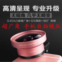升级二代手机自拍摄影镜头52mm不变形无畸变0.45倍超广角手机望远镜微距镜单反镜头鱼眼