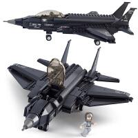 儿童拼装玩具飞机模型积木小学生男孩益智生日礼物