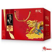 天福号--天福尊礼熟食礼盒1.4kg