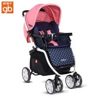 【当当自营】好孩子婴儿推车 婴儿车轻便 高景观婴儿推车 儿童宝宝推车 婴儿车推车C450-h 玫瑰石英色