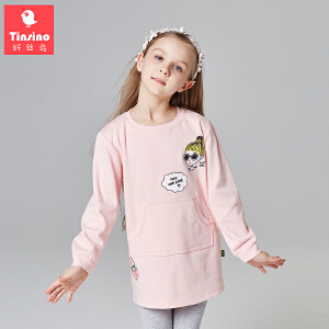 【1件3折价:50.7】纤丝鸟(TINSINO)女童不倒绒裙子儿童保暖长裙中大童连衣裙