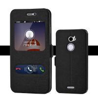 酷派y91-921手机套锋尚pro2手机壳Y891智能翻盖保护套硅胶软