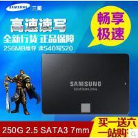 【支持礼品卡支付】Samsung/三星 MZ-750250B/CN 750EVO SSD固态硬盘250G 非850EV