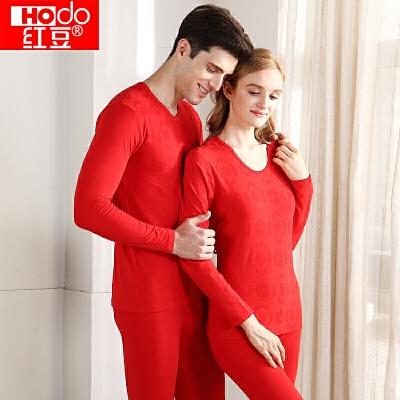 红豆保暖内衣秋衣秋裤男女士提花鸿运本命年时尚休闲红色薄款保暖棉毛衫棉毛裤套装
