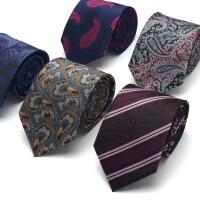 男士结婚新郎伴郎正式西装 8CM宽版佩斯利腰果花纹领带