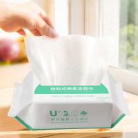 优家(UPLUS)抽取式棉柔洁面巾100片/袋(15*20cm 一次性洗脸巾 卸妆巾 干湿两用洁面巾)