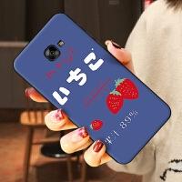 三星a9手机壳Samsunga9情侣硅胶sm-a9100套sma9000全卡通软壳a9ooo可爱a9