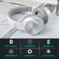 无线耳机头戴式蓝牙5.0指纹触控高音质重低音运动带麦音乐降噪全包耳快充闪充耳麦 官方标配